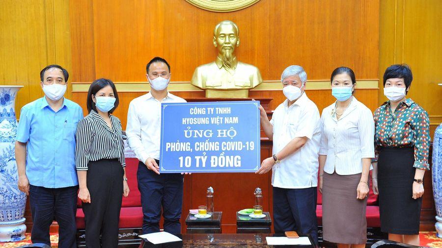 Tập đoàn Hyosung ủng hộ Quỹ phòng, chống COVID-19