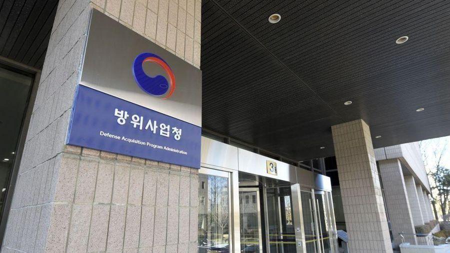 Hàn Quốc sử dụng hệ thống giám sát dựa trên AI ở khu vực biên giới