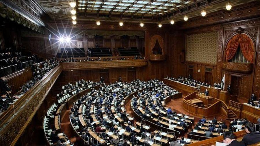 Quốc hội Nhật Bản thông qua luật quản lý chuyển nhượng đất gần các cơ sở chiến lược