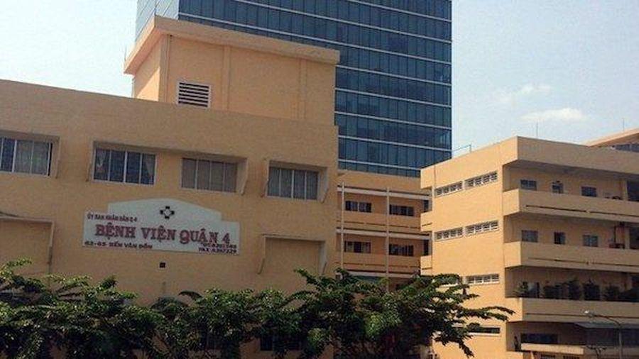 TP Hồ Chí Minh: Tạm phong tỏa Bệnh viện quận 4, ngừng tiếp nhận bệnh nhân
