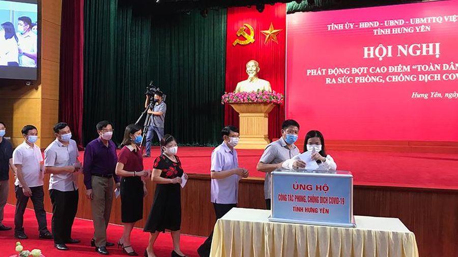 Hưng Yên tiếp nhận hơn 80 tỷ đồng ủng hộ Quỹ phòng, chống dịch Covid-19