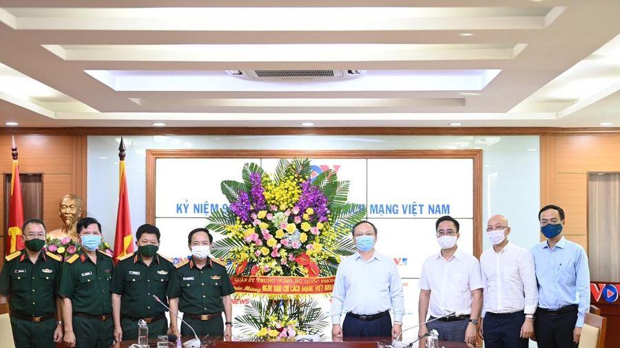 'VOV góp phần thực hiện tốt nhiệm vụ quân sự - quốc phòng, bảo vệ Tổ quốc'