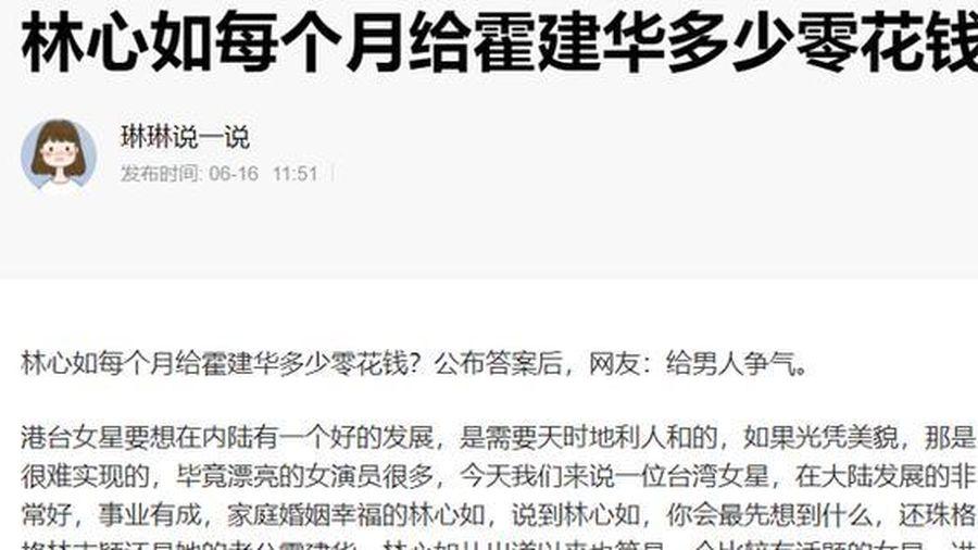 Được hỏi đưa cho Hoắc Kiến Hoa bao nhiêu tiền tiêu vặt mỗi tháng, Lâm Tâm Như đưa ra câu trả lời khiến dân tình rần rần khen ngợi