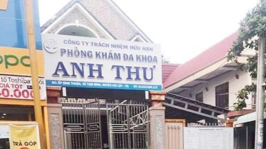 Tiền Giang tạm đóng cửa phòng khám tư trên địa bàn huyện Cái Bè và TX.Cai Lậy