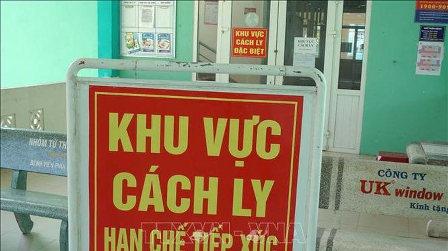 Tây Ninh truy tìm hai người trốn khỏi khu cách ly y tế