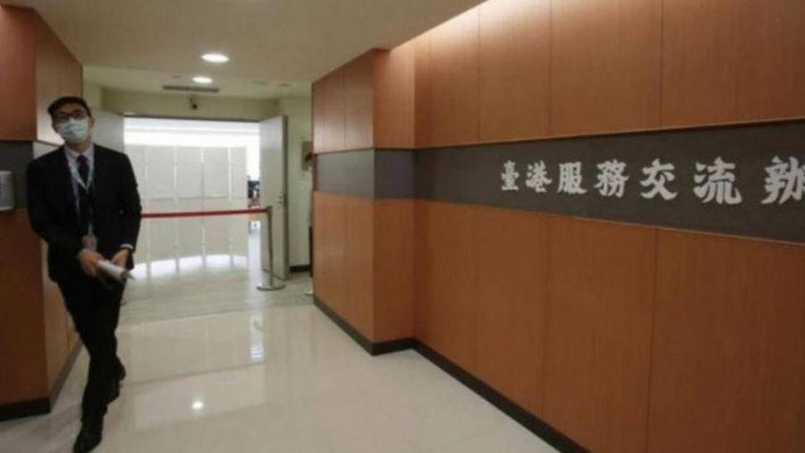 Nhân viên Đài Loan ở Hong Kong về nước vì bị ép công nhận 'Một Trung Quốc'