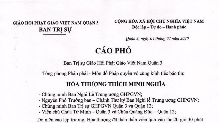 HT.Thích Minh Nghĩa viên tịch