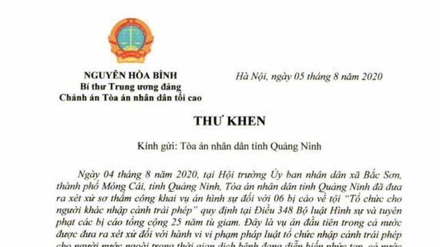 Biểu dương TAND Quảng Ninh xét xử vụ án đầu tiên về tổ chức nhập cảnh trái phép trong thời gian dịch COVID-19