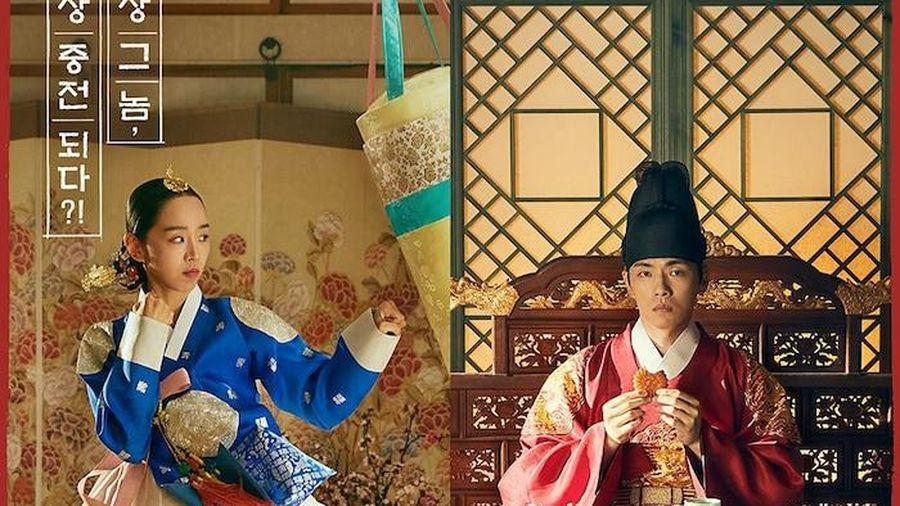 Shin Hye Sun tinh nghịch, Kim Jung Hyun lơ mơ trong teaser 'Mr.Queen'
